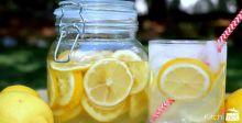 Sharab el Limonada ( Lemonade Syrup ) Bekaa Kafra