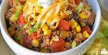 Beef and Rice Skillet
