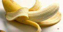 فوائد قشور الموز 2019