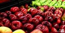 Weight Loss Fruits